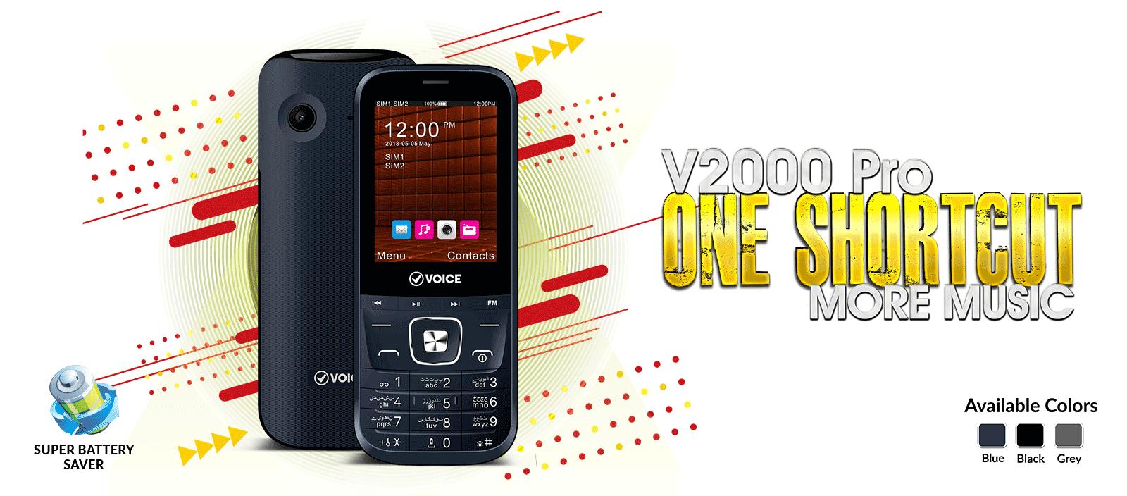 V2000 Pro