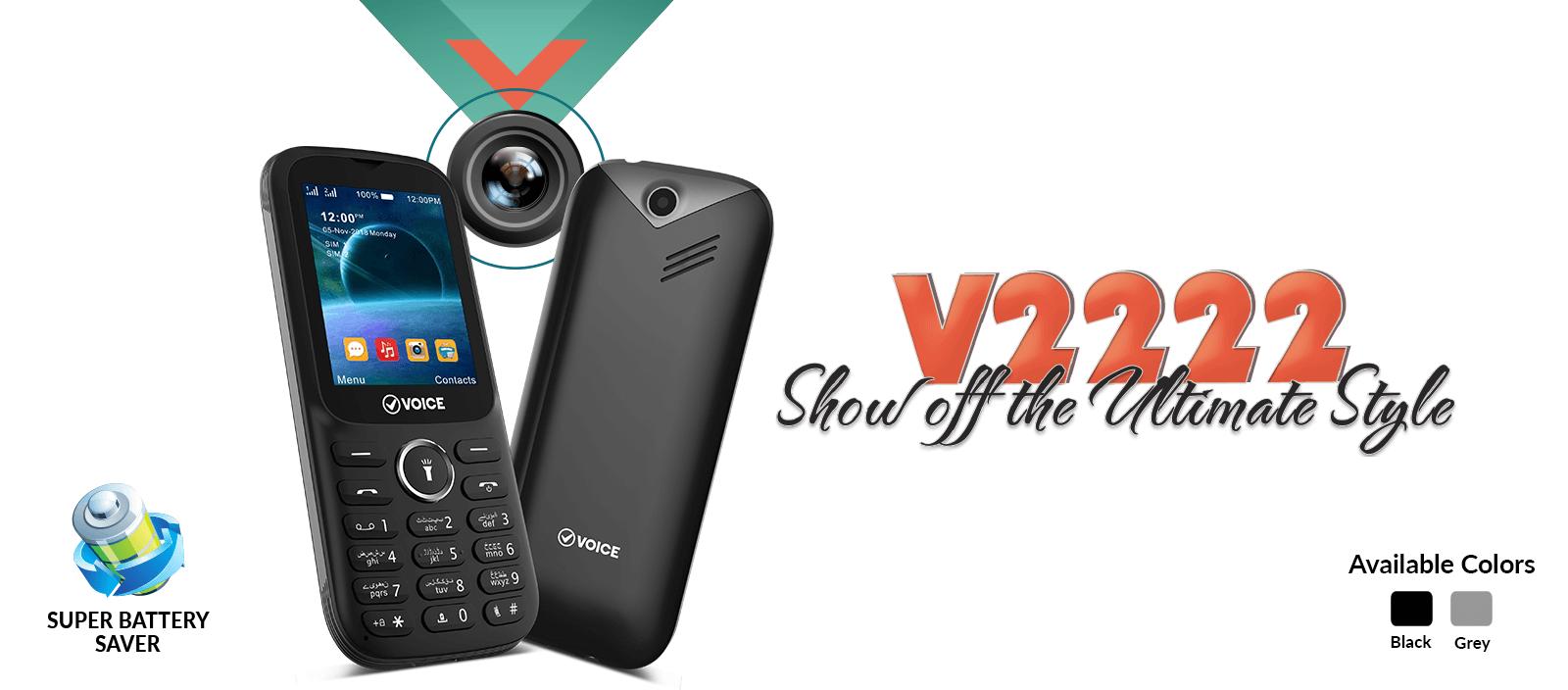 V2222